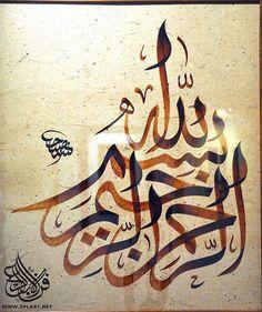 Arabic Calligraphy #Arabic #Calligraphy islam is beautiful. ALHAMDULILLAH