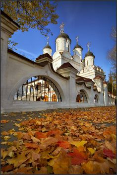 Autumn in the town of Bolshie Vyazyomy near Moscow, Russia. Russian Architecture, Beautiful Architecture, Largest Countries, Countries Of The World, Fall Pictures, Eastern Europe, Beautiful World, Places To See, Taj Mahal