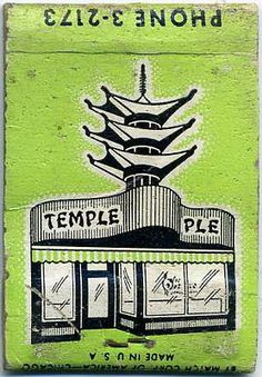 Vintage Japanese Matchbook-- this would make *amazing* wall art if painted onto a canvas....