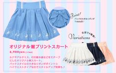 Dress Up with Sailor Moon Crystal Tank Tops and Skirts