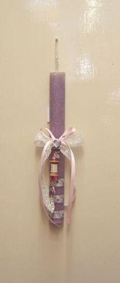 Λαμπάδα μπρελοκ κουβαριστρα Candle Art, Candels, Easter Ideas, Decoupage, Wax, Ornaments, Vintage, Decor, Easter