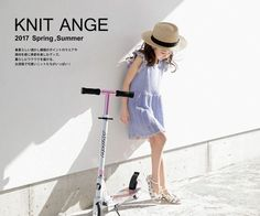 Knit Ange весна-лето 2017 - занижение - занижение