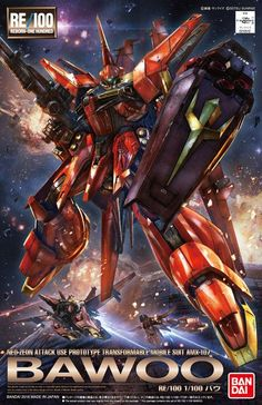 "RE 1/100 Bawoo ""ZZ Gundam"", Bandai"