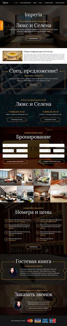 Imperia Hotel landing page by Alexander Petrov, via Behance