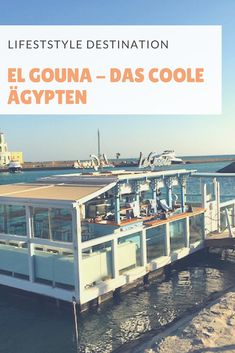 El Gouna - Lifestyle Destination in Ägypten Red Sea, Strand, Night Life, Diving, Egypt, Travel Tips, Places To Visit, Adventure, Lifestyle