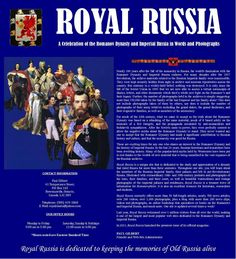 an analysis of the fall of the romanov dynasty in russia The following collection of resources have been selected for a mixed ability class studying the decline and fall of the romanov dynasty  romanov dynasty in.