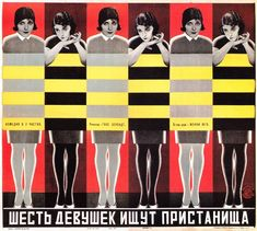 "Soviet poster for German film ""Six Girls Seeking Shelter"". 1927 https://twitter.com/"