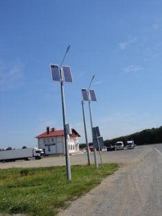 Солнечные светодиодные фонари в Нижегородской области
