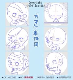 Discover recipes, home ideas, style inspiration and other ideas to try. Drawing Base, Manga Drawing, Drawing Sketches, Cartoon Drawings, Cute Drawings, Chibi Body, Wie Zeichnet Man Manga, Chibi Sketch, Poses References