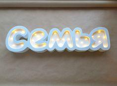Скидка 50% на светильники - ночники из дерева ручной работы от мастерской Екатерины Бурнаевой