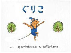 【半端ないジワジワ感】ぐりとぐらで画像検索をしたらそこは…(14枚) | COROBUZZ Funny Cute, The Funny, So Laughable, Japanese Funny, Lucky Man, Illustrations And Posters, Funny Moments, Make Me Smile, Haha