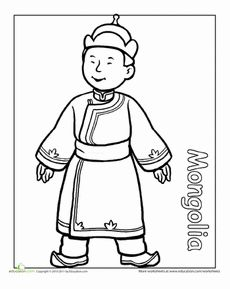 Multicultural Coloring: Mongolia Worksheet