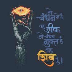 Aghori Shiva, Rudra Shiva, Mahakal Shiva, Photos Of Lord Shiva, Lord Shiva Hd Images, Lord Shiva Hd Wallpaper, Lord Krishna Wallpapers, Angry Lord Shiva, Shiva Shankar