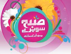 Subah Saveray Samaa Ke Saath Morning show (Today Topic Media) - 20th March 2014   PK Drama Online