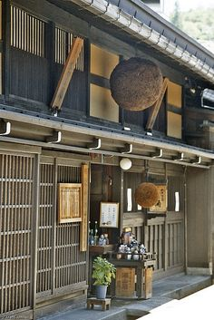The sake houses in Hida Takayama, Japan