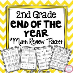 Grade End of The Year Packet Comprehension Posters, Comprehension Strategies, Reading Strategies, Reading Comprehension, Math Centers, Math Stations, Third Grade Reading, Second Grade, Elementary Teacher
