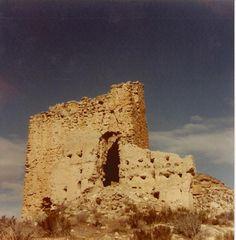Torre de Alquería de Muros .Granada Spain.