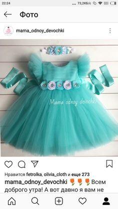 Baby Girl Frocks, Baby Girl Party Dresses, Birthday Girl Dress, Frocks For Girls, Little Girl Outfits, Little Girl Fashion, Little Girl Dresses, Kids Outfits, Girls Frock Design