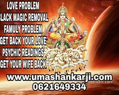 Leading Indian Astrologer in South Africa - Umashankarji - Provides solution to all the problems with the help of astrology in Johannesburg,CapeTown,Durban Daily Astrology, Astrology Forecast, Chinese Astrology, Curse Spells, Break Up Spells, Clairvoyant Readings, Black Magic Removal, Love Psychic, Removing Negative Energy