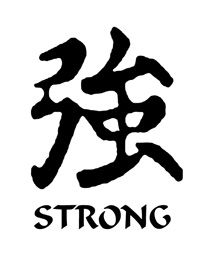 Strong Quotes 333829391133213642 - Strong Kanji Symbol Vinyl Decal Source by Chinese Symbol Tattoos, Japanese Tattoo Symbols, Japanese Symbol, Chinese Symbols, Japanese Tattoos, Japanese Quotes, Japanese Phrases, Strong Tattoos, Useful Life Hacks