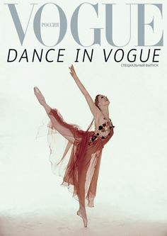 Just a neat ballet piece in Vogue
