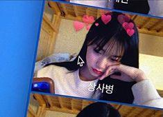 Kpop Aesthetic, Aesthetic Girl, Petty Girl, Kim Doyeon, Ulzzang Korean Girl, Cybergoth, Pretty People, Kawaii Anime, Kpop Girls