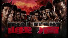 ไทยไฟทงอไบ 15 ตลาคม 2559 THAI FIGHT 峨眉山 [Teaser] : Liked on YouTube l http://flic.kr/p/MFAHJw