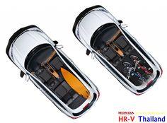Utility Mode ใน Honda HR-V หลากหลายการใช้งานภายใน เอช อาร์ วี - HR-V Thailand ชุมชนออนไลน์ของคนรักรถ Honda sub compact SUV เปิดตัว ราคา แต่งรถ Honda HRV , Honda vezel