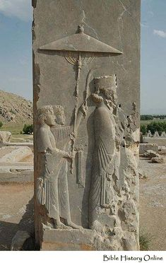 Darius the Great, Relief in the doorway of the palace in Persepolis, 485-465 BC.  #Achaemenids
