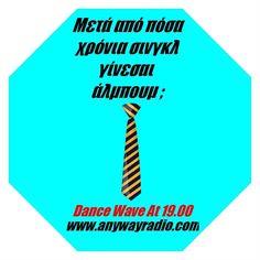 Και ο καύσωνας συνεχίζεται...! Πάμε να δροσιστούμε με επιτυχίες και πολλά χαμόγελα  #Dance_Wave On Anyway Radio At 19.00 Ακουστε μας #online:http://www.anywayradio.com ☀ ☀ ☀ ☀