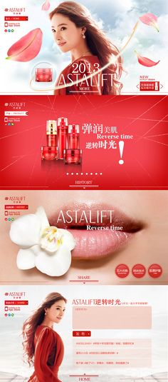 Ad Design, Book Design, Layout Design, Branding Design, Website Design Inspiration, Web Design Inspiration, Cosmetic Web, Dm Poster, Beauty Ad