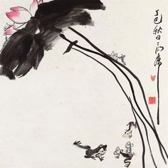 Lotus and Frogs, 1977 - Ding Yanyong Zen Painting, Japan Painting, Chinese Painting, Chinese Art, Lotus Art, Fall Scents, Art Database, Animal Paintings, Ink Art