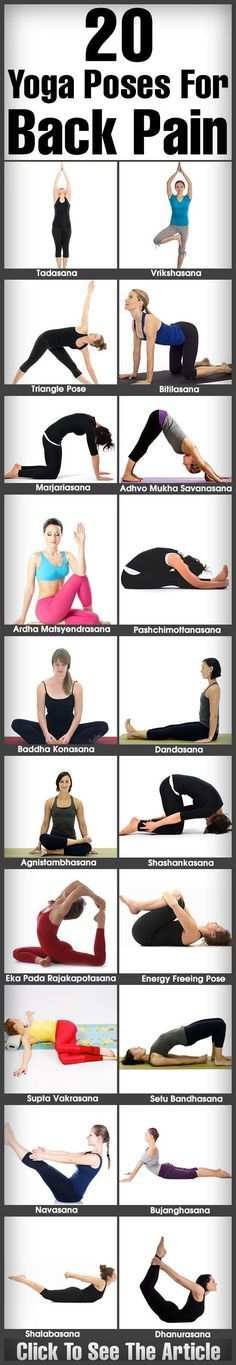 Suffering from back pain? If yes, then you have come to the right place. Say goodbye to your back pain with these simple and easy-to-do yoga poses.