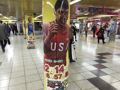 テレビ朝日・ビートたけしのスポーツ大将2016 新宿メトロスーパープレミアムセット前 バナー+柱巻 2016.2.8
