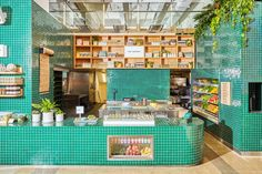 Sweetgreen's New Kips Bay Restaurant Opens Without Assembly Line Ordering - Eater NY Food Tech, Assembly Line, Fast Food Chains, New Menu, Order Food, Nyc Restaurants, Smart Kitchen, Park Avenue, How To Make Salad