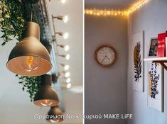 Διακοσμητικά tips για να κάνεις ένα σκοτεινό δωμάτιο πιο φωτεινό Sconces, Wall Lights, Lighting, How To Make, Home Decor, Chandeliers, Appliques, Decoration Home, Light Fixtures