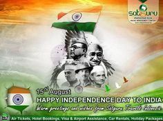 """, 6 : 15th August 2017 """"Happy Independence Day to India"""" Warm greetings and wishes from Satguru Travels Indonesia. -------------------------- Office : Kuningan City - Level 2 / 18  Jl. Prof. Dr. Satrio Kav.18 Jakarta.  Check our bio for details.  IG: @satgurutravel.id  FB: fb.com/satgurutravelsid ☎ 021-50101526 🌏www.satgurutravel.id **************** 👉Let's connect with us. #satgurutravelsid and/or #satgurutravels. 👤Mods: @rits.lakhani 👤Admin: @yos4ever **************** ✈Travel Management…"""