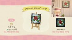 Custom Designs - Animal Crossing: New Horizons Animal Crossing Guide, Animal Crossing Qr Codes Clothes, Totoro, Stained Glass Rose, Motif Acnl, Ac New Leaf, Motifs Animal, Diy Kit, Things To Think About