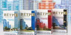 The black market Russian cigarette trade in Finland - via www.WhatsUpFinland.com