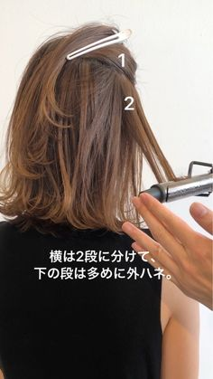 Medium Hair Styles, Short Hair Styles, Brown Hair Trends, Hair Iron, Hair Arrange, Love Hair, Curls, Bobby Pins, Hair Makeup