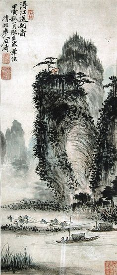 清-石涛-浔江送别 Painted by the Qing Dynasty artist Shi Tao 石涛.