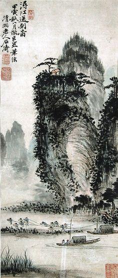 清-石涛-浔江送别 Painted by the Qing Dynasty artist Shi Tao 石涛.