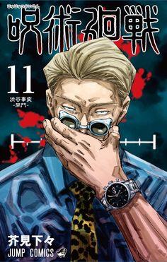 Manga Anime, Manga Art, Anime Guys, Anime Art, Poster Anime, Bokuto Koutaro, Poster Prints, Wall Prints, Manga Covers