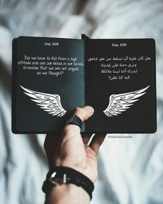 Arabic English Quotes, French Quotes, Arabic Love Quotes, Wise Quotes, Words Quotes, Inspirational Quotes, Daily Quotes, Black Books Quotes, Book Quotes