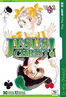 Shoujo, Jesus Christ, Movies, Movie Posters, Art, Art Background, Films, Film Poster, Kunst