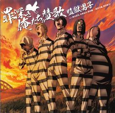 Tsumibukaki Oretachi No Sanka (Prison School Outro Theme) Young Magazine, Animes Online, School Images, Estilo Anime, Prison Break, Anime Shows, Image Boards, Live Action, Me Me Me Anime