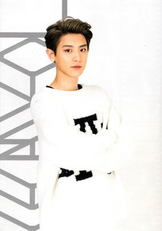 Official EXO-L Japan Book Vol.2 : Chanyeol