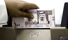 خبراء يعلنون أن الإقبال على أول طرح…: أكد خبراء اقتصاديون أن الإقبال الكبير الذي حظي به أول طرح للسندات السعودية الدولية يعكس ثقة الأسواق…