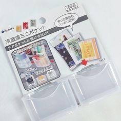 『日常を彩る』がコンセプトの100円ショップセリア。そんなセリアにぴったりな素敵な新商品が続々と入荷されています。欠品続出の人気商品を見逃さないためにも、セリアパトロールの前には要チェックです! Japan Apartment, Office Supplies, Container, Stationery, Canisters