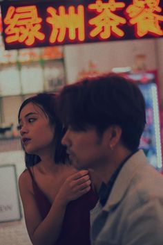 Couple Photography Poses, Couple Portraits, Film Photography, Couple Ulzzang, Face Study, Aesthetic People, Korean Couple, Style Retro, Thing 1